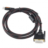 HDMI to DVI Cable - 5ft
